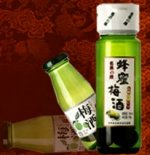 中國梅酒 冰酒